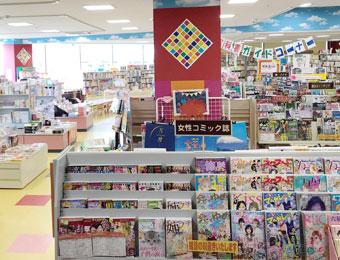 柳正堂書店 甲府昭和イトーヨーカドー店