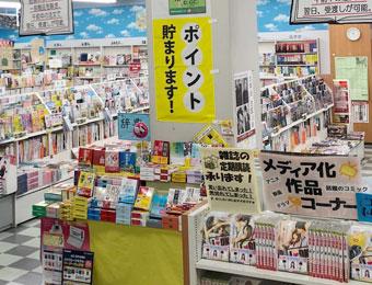 柳正堂書店 オギノリバーシティショッピングセンター店