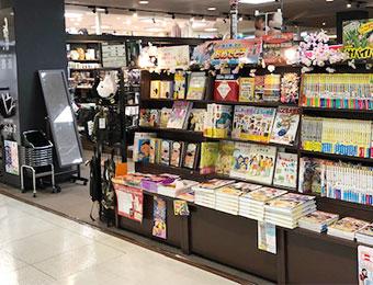 柳正堂書店 オギノバリオ店