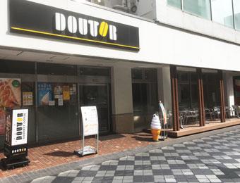 ドトールコーヒーショップ甲府岡島店